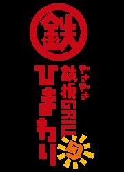 himawari_Franchise